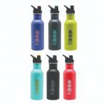 BOTELLAS METALICAS KEEP 600ML